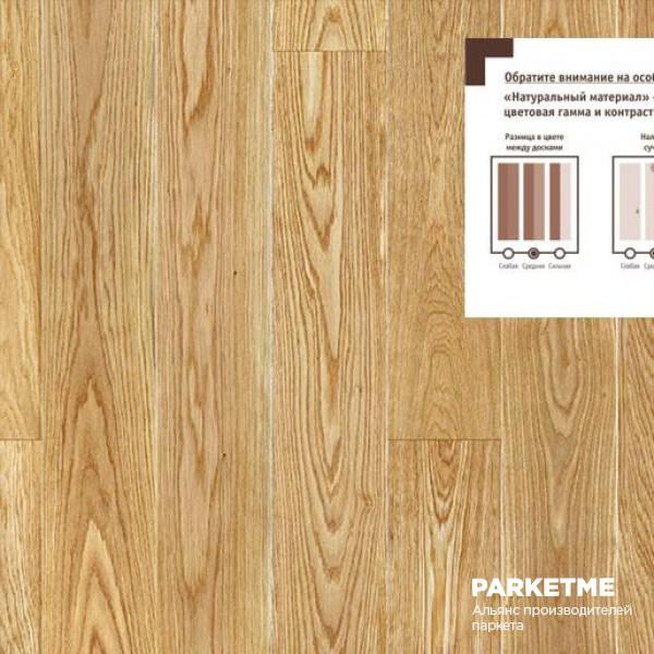 Паркетная доска Паркетная доска Дуб Европейский от Tarkett