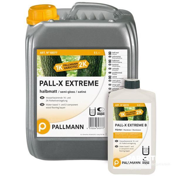 Сопутствующие товары Pall-X Extreme п/мат 5л от Pallmann