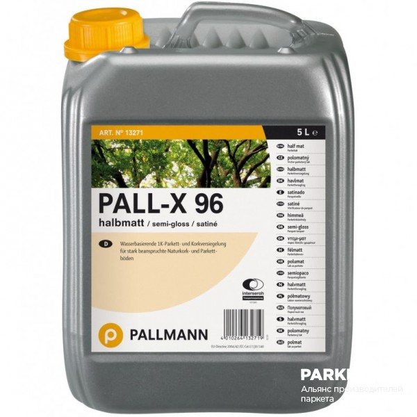 Сопутствующие товары Pall-X 96 глянец 5л от Pallmann