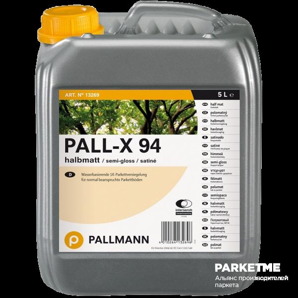 Сопутствующие товары Pall-X 94 п/мат 5л от Pallmann