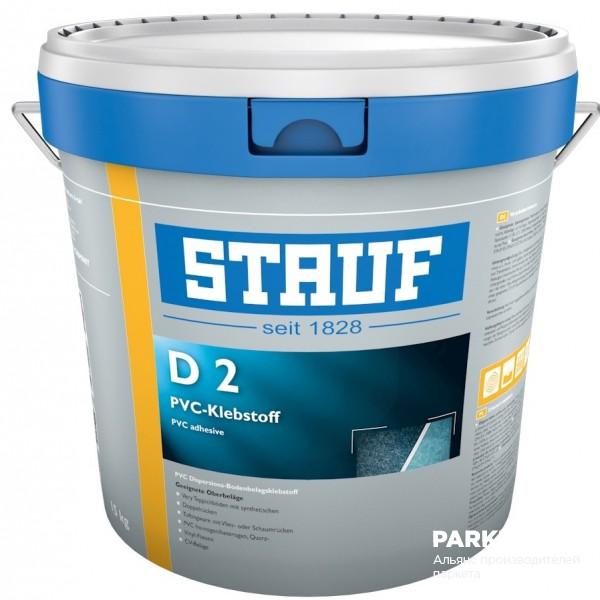 Клей водно-дисперсионный STAUF D-2 от Stauf