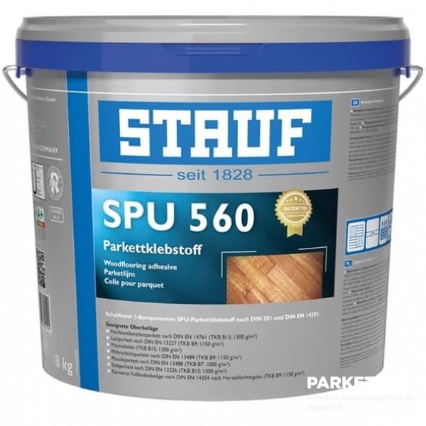 Клей STAUF SPU-560 от Stauf