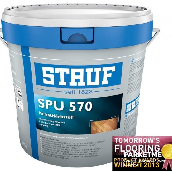 Клей STAUF SPU-570 от Stauf