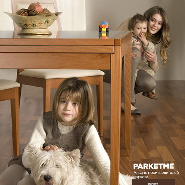 Паркетная доска Паркетная доска Африканский махагони (Mahogany) от Tarkett (Таркетт) от Tarkett